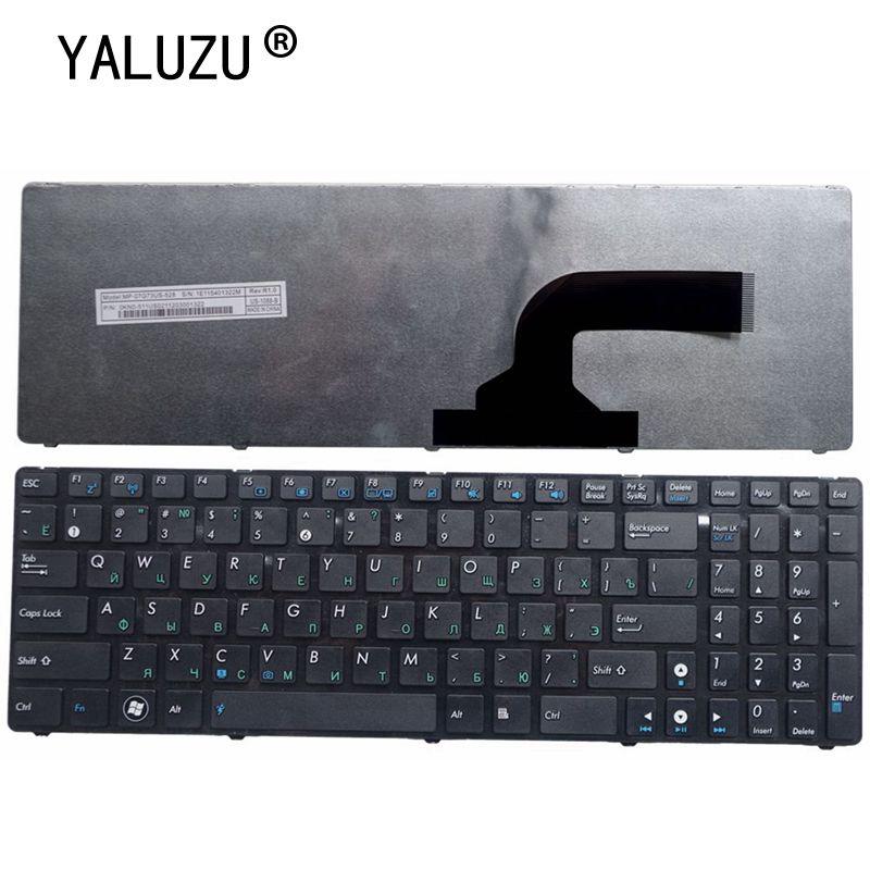 Russian Laptop Keyboard for Asus k73SV A73 A73B A73E A73S A73T K72D K72DR K72DY K72J RU