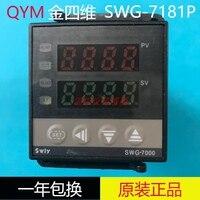 SWG-7000/SWG-7181P digital display intelligent temperature controller temperature control meter original authentic