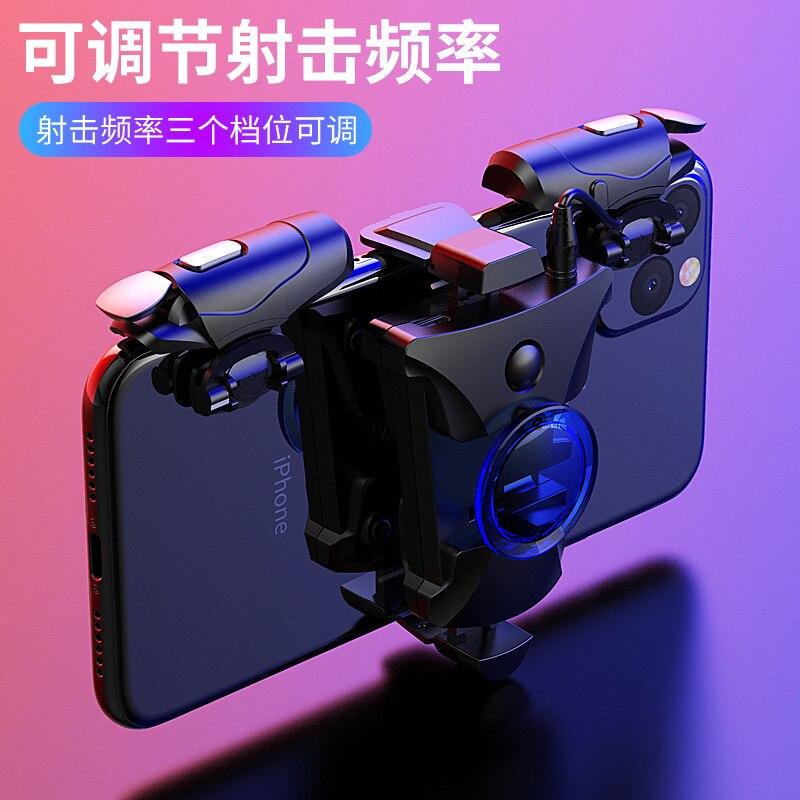 Quick Shot King Eat pollo producto útil un segundo ocho agarre automático presión móvil juego para teléfono mango Ai Accesorios