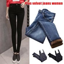 Women High Waist Thermal Jeans Fleece Lined Denim Pants Stretchy Trousers Skinny Pants  HSJ88