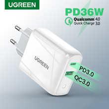 Ugreen 36W быстрое зарядное устройство USB Quick Charge 4,0 3,0 Type C PD Быстрая зарядка для iPhone 12 USB зарядное устройство с QC 4,0 3,0 зарядное устройство для телеф...