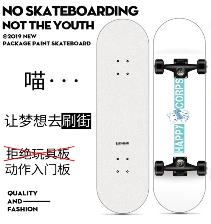 Action Street Maple Skateboard Professional Teenagers Accessories Skateboard Longboard Street Rullebrett Entertainment BY50HB