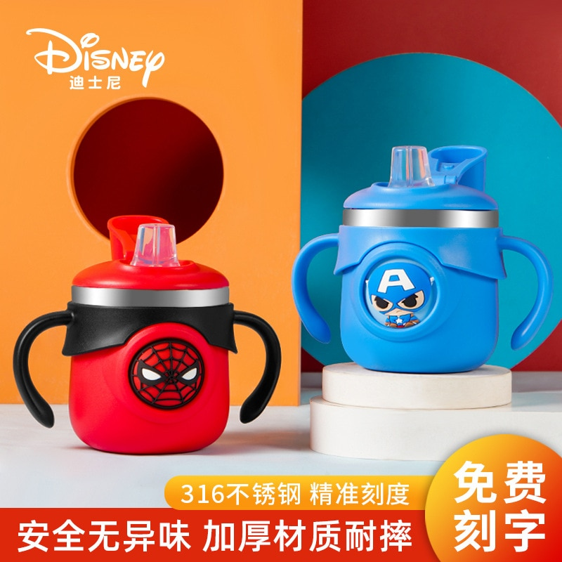 baby straw cup printed anti suffocation handle Original Disney Children Water Cup Household Baby Foamed Milk Powder Drinking Milk Cup Anti-fall With Scaled Straw Double Handle
