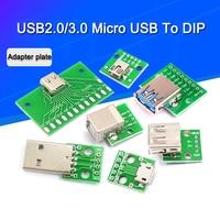 5/2 шт., USB-разъём «папа»/мини-микро-USB адаптер DIP, плата 2,54 мм «мама», Разъем B Type-C USB2.0 3,0 «мама», конвертер печатной платы