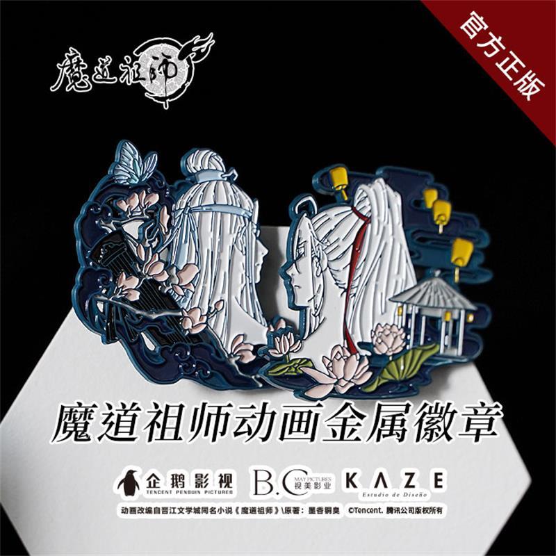 شارة معدنية Bedge ، Grandmaster of Demonic Cultivation Wei Wuxian Lan Wangji ، ميدالية زر بروش ، دبوس هدية عيد الميلاد التذكارية