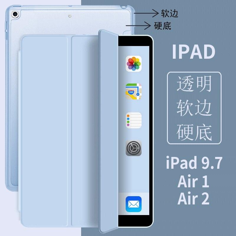 Funda protectora para Tablet PC A1822 de Apple AIR2, funda de piel ultradelgada IPad6, funda protectora Ipad9.7