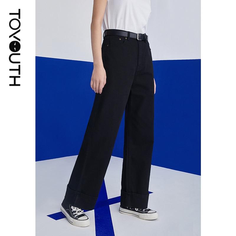 Toyouth النساء الجينز 2021 الخريف عالية الخصر واسعة الساق سراويل جينز بلون أصفر أسود شيك السراويل