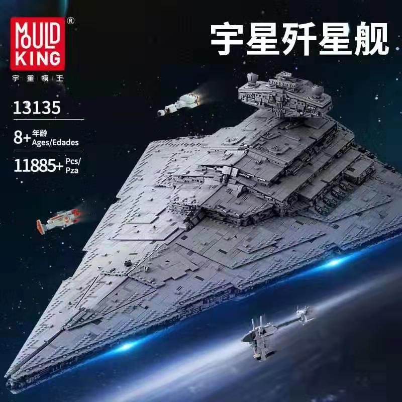 Compatible con lepinglys Star Wars 75190 75252 destructor de Starwars Star warship modelo Juguetes de bloques de construcción para regalos de niños