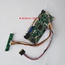 "M. NT68676 HDMI DVI VGA светодиодный ЖК-контроллер драйвер платы комплект для 15,6 ""B156XW02 V3/V6 B156XW02 V1 1366X768 ПАНЕЛЬ"