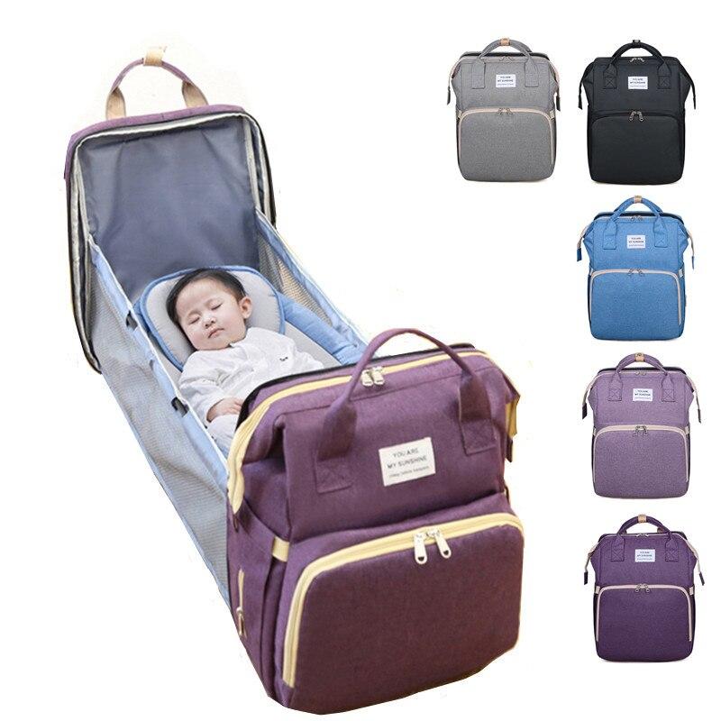 حقيبة حفاضات للأم والأب ، سرير أطفال متعدد الوظائف ، حقيبة يد للرضاعة الطبيعية ، عربة أطفال ، حقيبة حفاضات