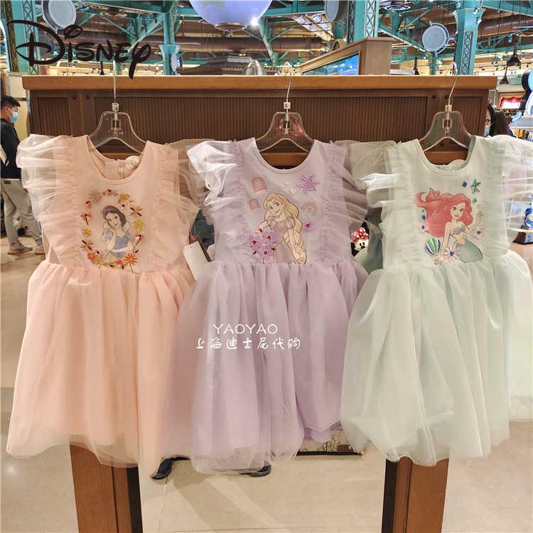 Disney Children's Dress Snow White Long Hair Mermaid Princess Dress Summer Little Girl Vest Dress Gauze Dress Cartoon