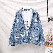 Jvcake grande taille femmes ample coton Denim veste Section mode broderie motif revers bleu 2020 automne Denim manteau pour femme