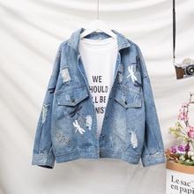 Jvcake Plus Size Women's Loose Denim Jacket Thin Section Fashion Decal Embroidery Pattern Lapel Blue 2020 Summer Denim Coat 5XL