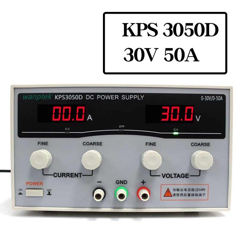 KPS3050D شاشة LED مزدوجة عالية الدقة قابلة للتعديل ، مصدر طاقة تيار مستمر 220 فولت 30 فولت/50 أمبير ، محمولة