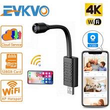 Evkvo u11 mini câmera hd 1080p gravador de vídeo digital cam detecção de movimento dv câmera micro-camcorder mini cam apoio tf cartão