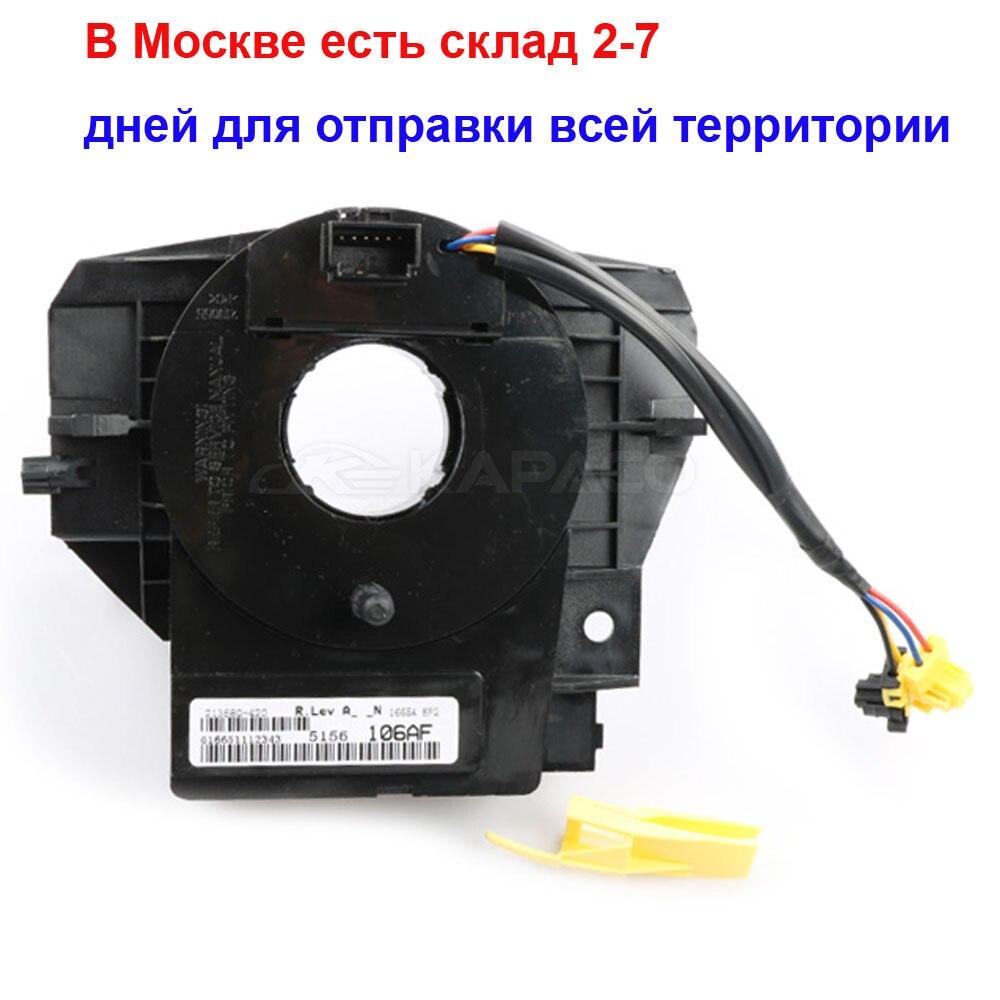 5156106AF 5156106 05156106AD 05156106AB 68003216AD train wire Non ESP for 2007-2016 Chrysler Dodge Chrysler