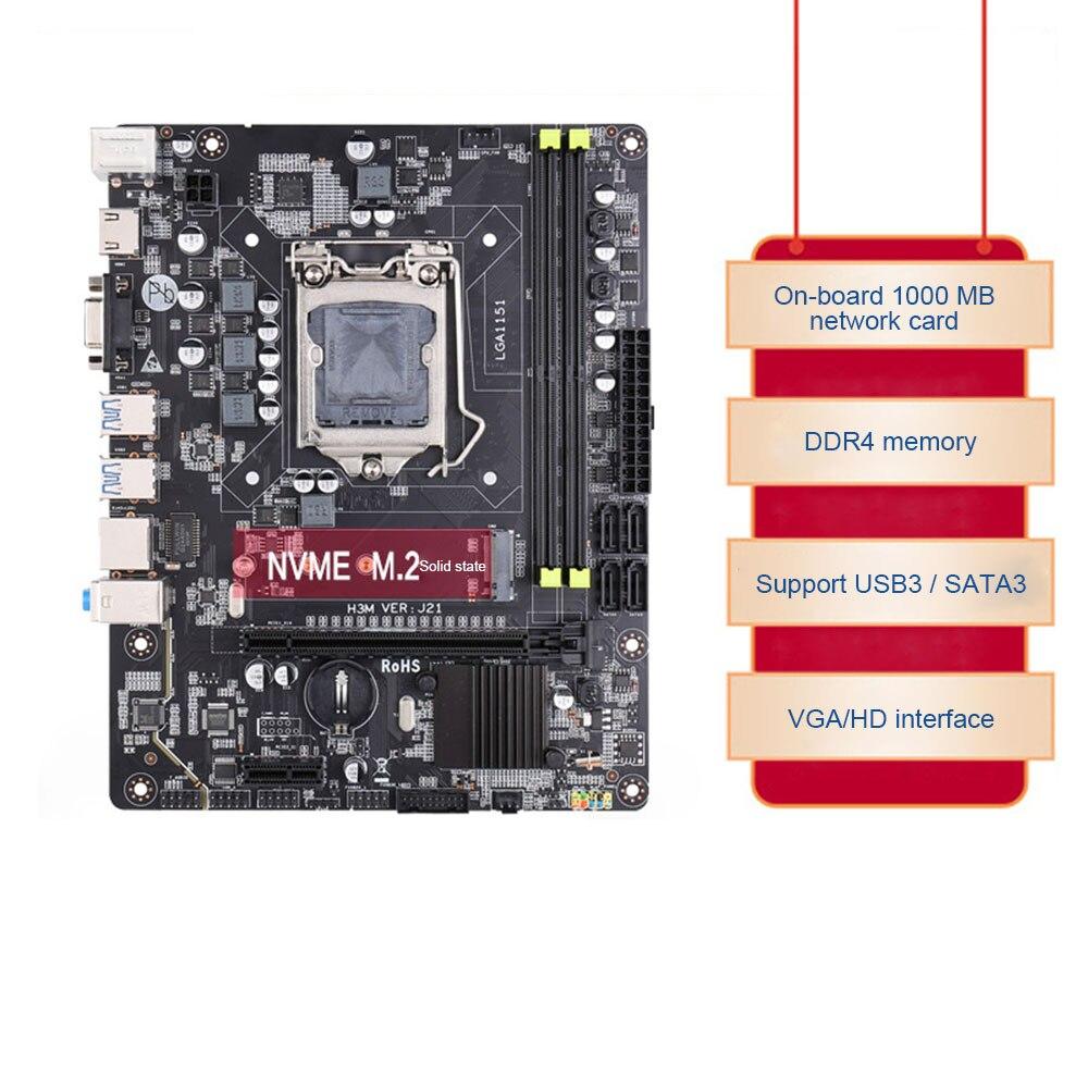 لوحة أم للكمبيوتر M-ATX DDR4 ذاكرة عشوائية USB 3.1 SATA 3.0 فتحة جيجابت إيثرنت سطح اللوحة ل LGA 1151 I3 I5 I7 وحدة المعالجة المركزية