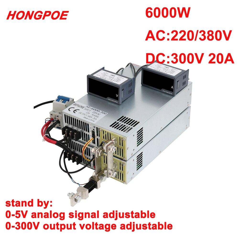 fonte de alimentacao 300v 0 300v potencia ajustavel 0 5v controle de sinal analogico