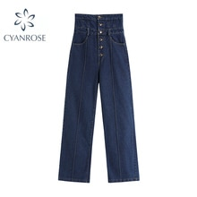 High Waist Streetwear Jeans Autumn Women Fashion Baggy Casual Denim Wide Leg Pants Tide Female Overs