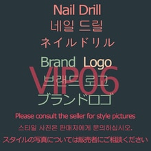 VIP6 5Psc/bag Nail Designer Metal Decoration Mixed High Quality Hand Made Zircon Luxury Brand Logo P
