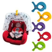 Wholesale Baby Car Seat Accessories Toy Lamp Pram Stroller Peg To Hook Cover Blanket Clips Multifunc