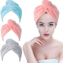 2021New Microfibre After Shower Hair Drying Wrap Towel Quick Dry Hair Hat Cap Turban Head Wrap Bathi
