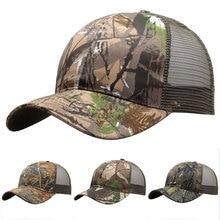 Unisex Camouflage Net Mesh Baseball Cap Summer Sports Dustproof Outdoor Hat Leisure Baseball Hat Sun
