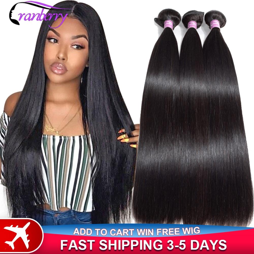 Cranberry Hair Bone Straight Hair Bundles Malaysian Human Hair Bundles Deal 100G/PC Can Buy 3 Or 4 B