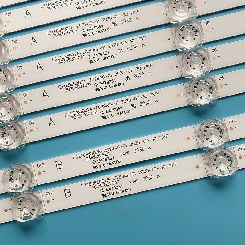 60PCS LED Backlight 7 Lamps LED65D07A-ZC29AG-01 LED65D07B-ZC29AG-01 For LS65H720G LS65Z51Z 65K90 LS65AL88A81 LU65C51 LE65K6500UA enlarge