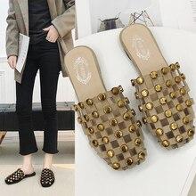 Été solide Rivet creux femmes chaussures femme Mules diapositives plage pantoufles bout rond carré talons bas pantoufles femme dames chaussures