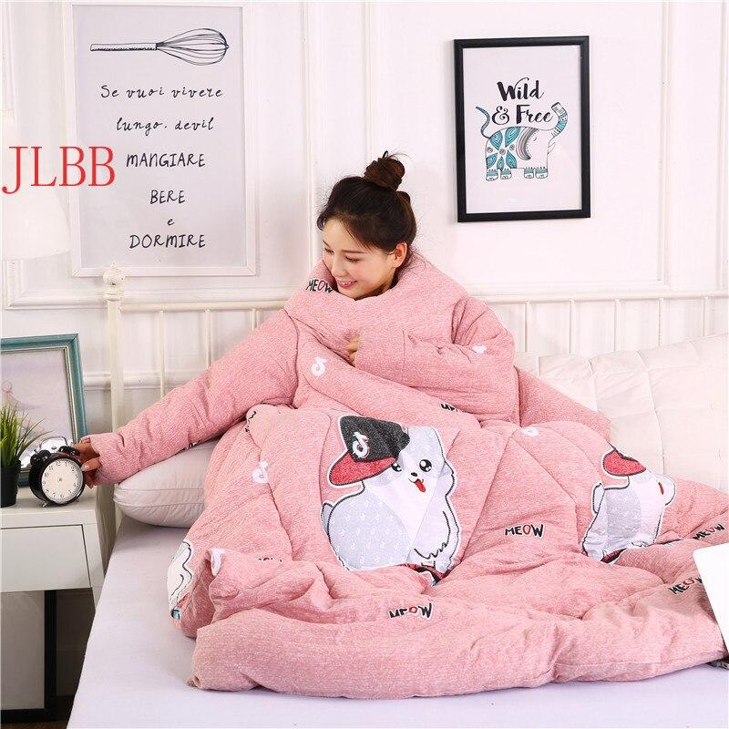 لحاف شتوي يمكن ارتداؤه للأطفال ، مع حشوة مرقعة ، بطانية سرير دافئة ، غطاء متعدد الأغراض ، أريكة ليوبارد ، 150 × 200 سنتيمتر