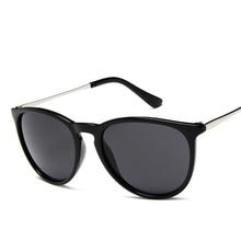 Vintage Cat Eye Sunglasses Women Brand Designer  Oculos De sol Feminino Rays Protection Mirrored Sun