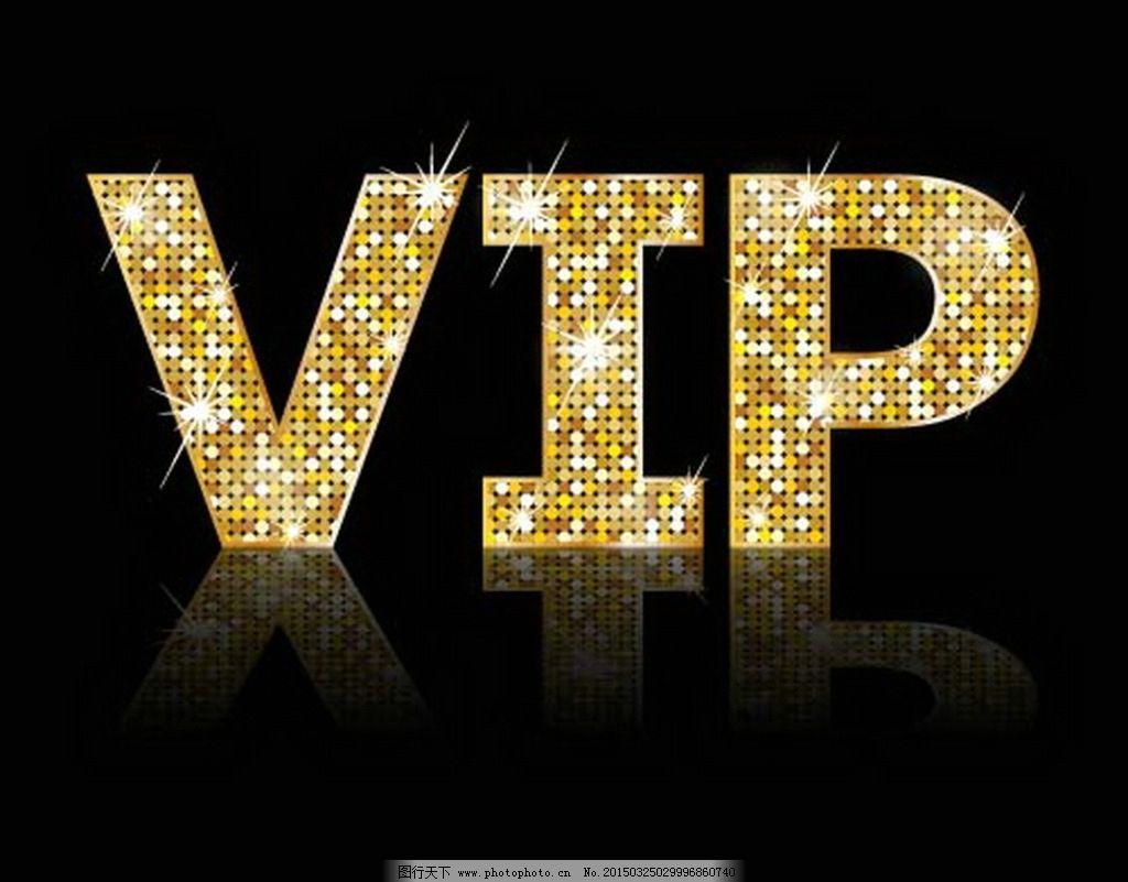 VIP Link FOR Fairuz in 5315
