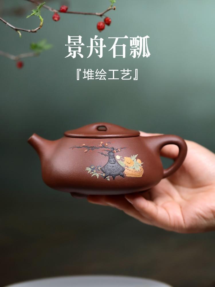 Yixing-إبريق شاي يدوي للمنزل ، طقم شاي kungfu يدويًا من yixing ، عملية طلاء ، مغرفة حجرية من JingZhou