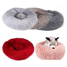 Doux chaud rond lit pour chien confortable calmant lit pour animaux de compagnie chien coussin tapis chien chat lavable en peluche chenil beignet lit