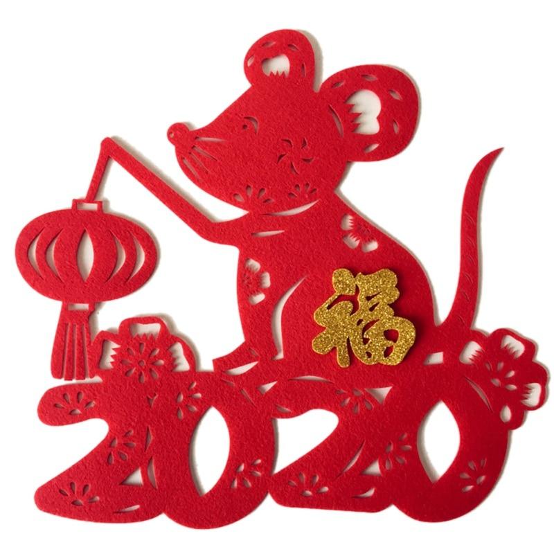 2020 ano novo chinês do rato sentiu adesivos de parede porta adesivo não tecido primavera festival bênção adesivo para casa