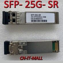 Sacó SFP-25G-SR 25G SFP28 100M 850nm transceptor