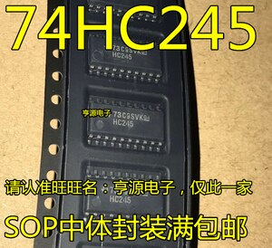 New original SN74HC245NSR HC245 SOP20-5.2 MM 74 hc245nsr volume