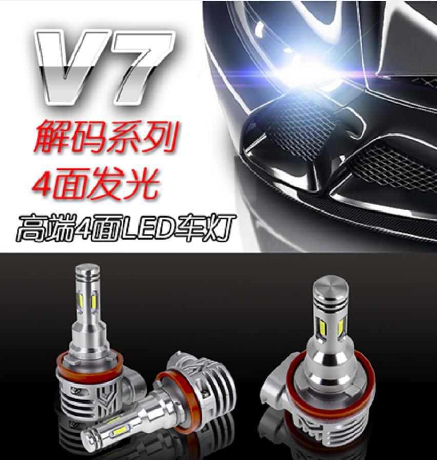 2 uds H11 lámparas LED canbus para coche bombilla para luz antiniebla led H8 H7 HB3 9005 HB4 9006 4 lado Amarillo Blanco 6000K led auto 12V