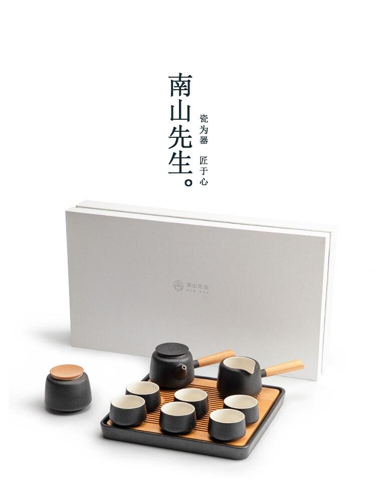 طقم شاي أسود صيني عرض طقم شاي محمول من البورسلين مع صندوق هدايا للكونغ فو أكثر دفئًا طقم شاي خزف تيارا BG50TS