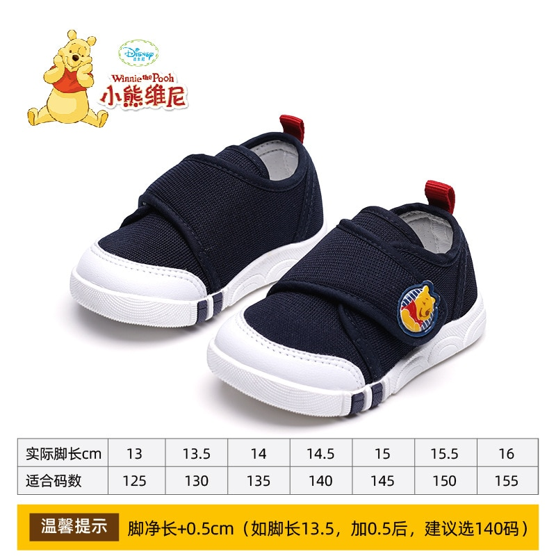 Original Disney children's shoes Comfortable and breathable toddler shoes Baby shoes Winnie the Pooh children's cloth shoes