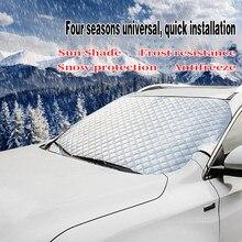Pare-brise de voiture Anti neige gel glace pare-brise protection contre la poussière chaleur soleil ombre glace grande neige poussière protecteur