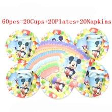 Xícaras decorativas do mickey mouse, balões para festas de aniversário de crianças, decoração, copos de papel, guardanapos descartáveis