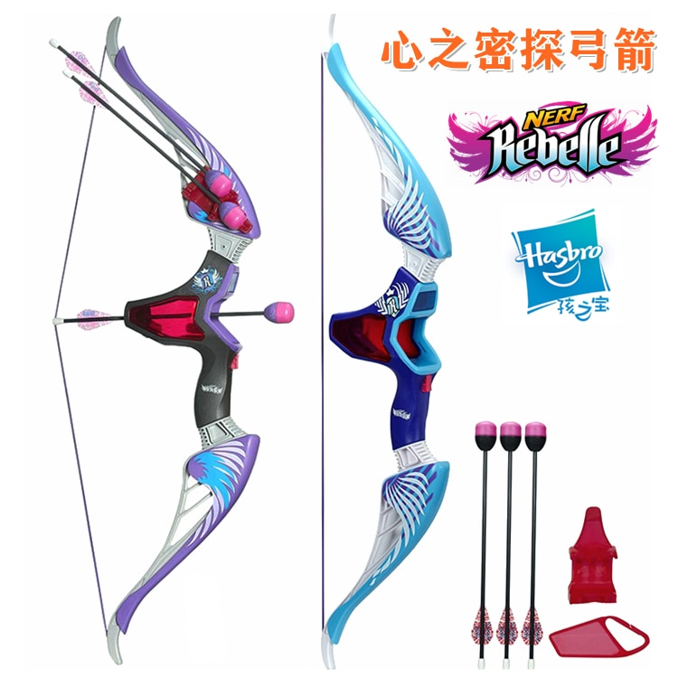 Hasbro Nerf Hot Mulan Series Heart Detective Bow and Arrow Set Children's Fun Soft Bomb Launcher Toy