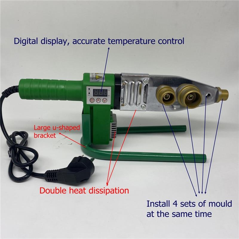 آلة لحام PPR مع شاشة رقمية لدرجة الحرارة ، لحام بلاستيك 20-32 مللي متر للأنابيب البلاستيكية