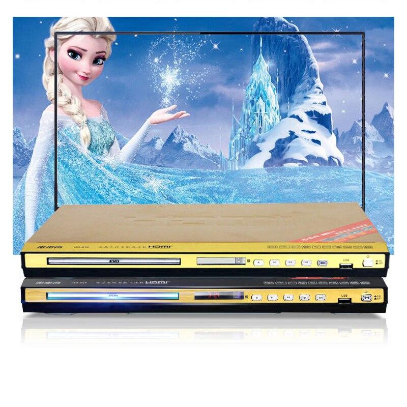 KYYSLB 11W ~ 19W 2.0 Canais 5.1 Canais DVD Player Vcd EVD Player HD Portátil de Áudio Em Casa Crianças tipo CD Dolby Dts5.1