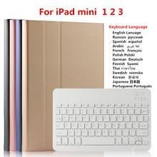 Bluetooth Keyboard Leather Case For iPad Mini 2 Mini 3 Tablet Cover For iPad Mini 3 2 1 Tablet Case