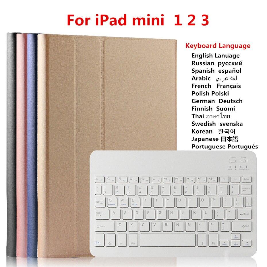 Funda de cuero con teclado Bluetooth para iPad Mini 2 Mini 3 funda para Tablet para iPad Mini 3 2 1