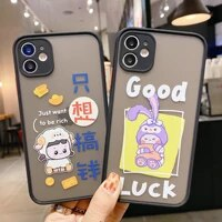 tpu smiley phone case for iphone 6 6s 6p 7p 8p x xr xs max 11 12 plus mini pro fully frosted soft shell silixca gel smart cover