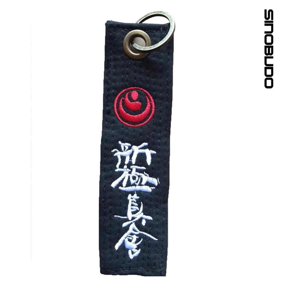 ¡Oferta! Llavero Shinkyokushin Kai, suministros de cinturón negro, regalos deportivos para cumpleaños, colgante de recuerdo WKO, llavero, anillo de tecla de botón